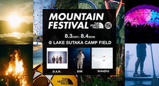 MOUNTAIN FESTIVAL