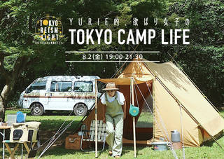 TOKYO REISM NIGHT - TOKYO人の大人教養バラエティ