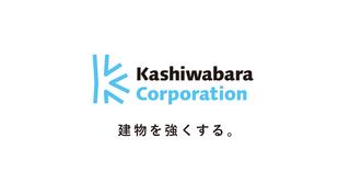 株式会社 カシワバラ・コーポレーション
