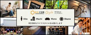 REISM STYLE(リズム・スタイル)