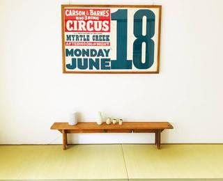 たった4枚の板でベンチが完成!侘び寂びを感じる和モダン家具 | DIYer(s)│リノベと暮らしとDIY。