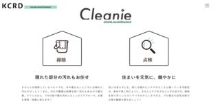 Cleanie | Renovation Design by Kashiwabara Copration