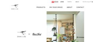 DRAW A LINE ブランドサイト