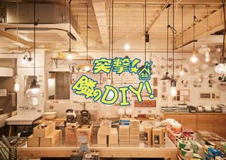 チームみんなでDIY!toolboxのアイデア集 ~突撃!隣のDIY! Vol.21~ | DIYer(s)│リノベと暮らしとDIY。
