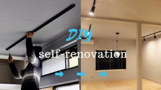 ショップのような洒脱感!ライティングレールで自在な照明を実現 | DIYer(s)│リノベと暮らしとDIY。