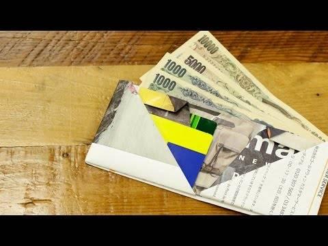 macpacカタログを使った「 折り紙ウォレットの作り方」